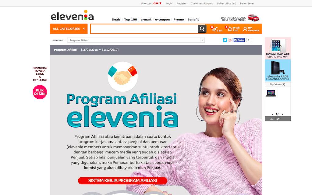 elevenia_af
