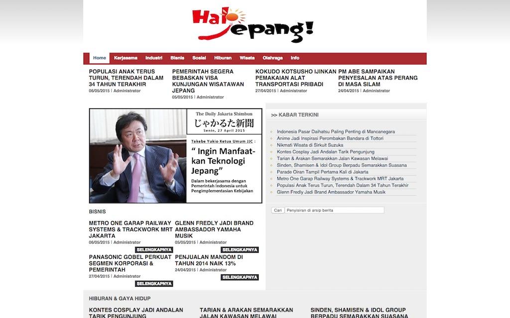 halojepang_1
