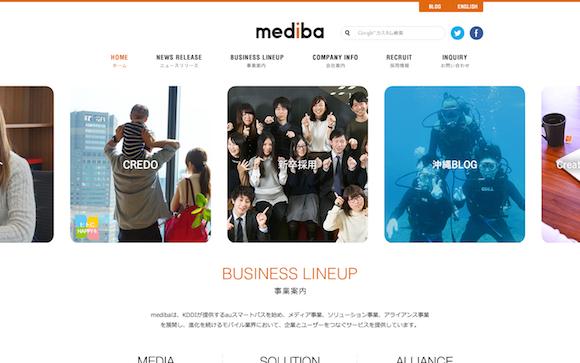 mediba_1
