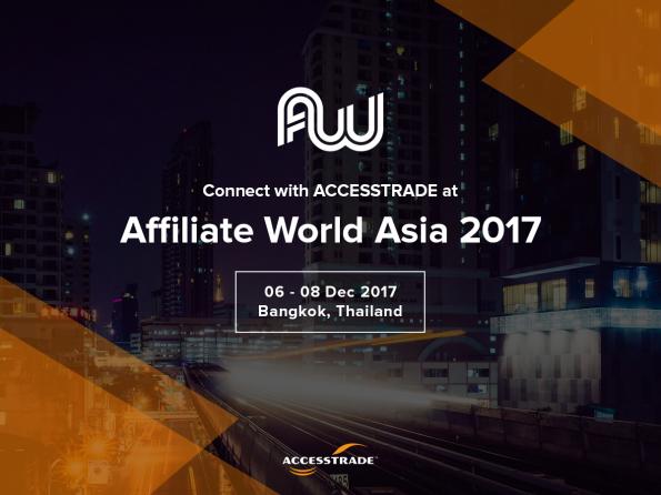 今年も東南アジア最大級のアフィリエイトイベントAffiliate World Asia に行ってきました